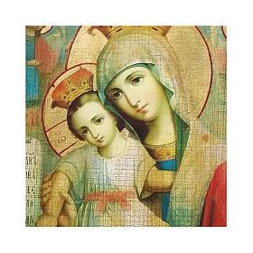Icona russa dipinta découpage Madonna Veramente Degna 24x18 cm s2