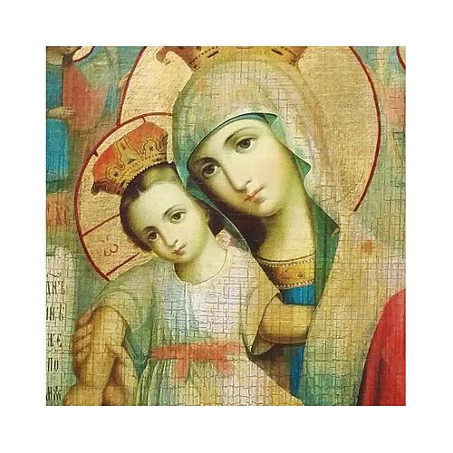 Icona russa dipinta découpage Madonna Veramente Degna 24x18 cm 2