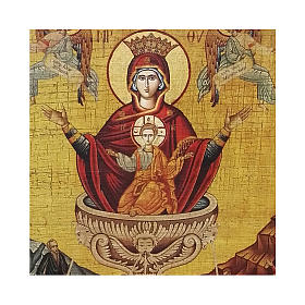 Russian icon Our Lady of the Life-giving Fountain, painted and decoupaged 23x17 cm