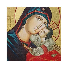 Russian icon painted decoupage, Panagia Sweet Kiss 24x18 cm s2