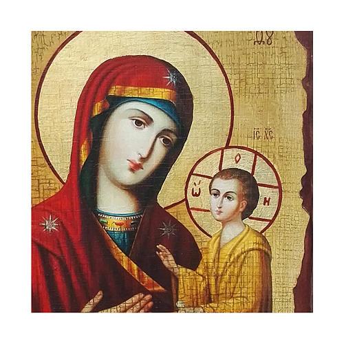 Icona russa dipinta découpage Madonna Tikhvinskaya 24x18 cm 2
