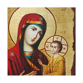 Ícone Rússia pintado com decoupáge Mãe de Deus Tikhvinskaya 24x18 cm s2