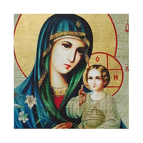Russian icon Our Lady of the White Lily, painted and decoupaged 23x17 cm s2