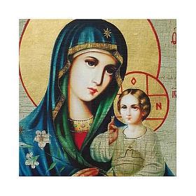 Icona russa dipinta découpage Madonna del Giglio Bianco 24x18 cm s2
