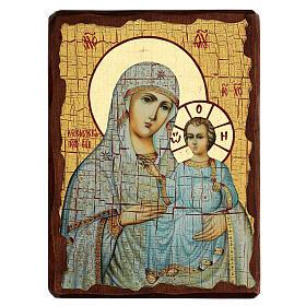 Icono Rusia pintado decoupage Virgen de Jerusalén 24x18 cm s1
