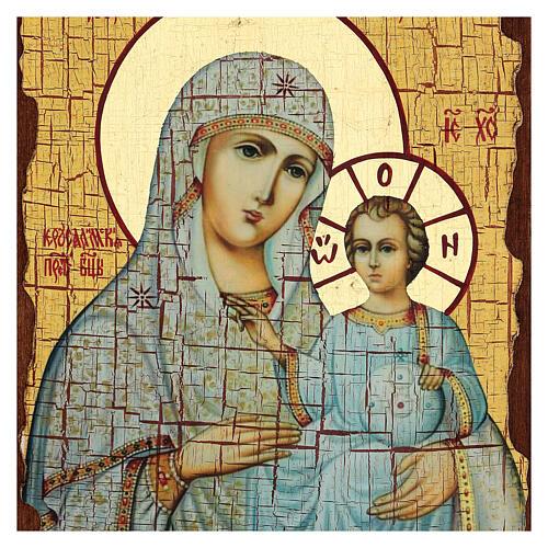Icono Rusia pintado decoupage Virgen de Jerusalén 24x18 cm 2