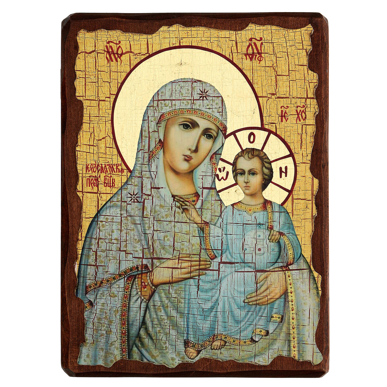 Icona Russia dipinta découpage Madonna di Gerusalemme 24x18 cm 4