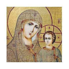 Icona Russia dipinta découpage Madonna di Gerusalemme 24x18 cm s2