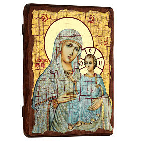 Icona Russia dipinta découpage Madonna di Gerusalemme 24x18 cm s3