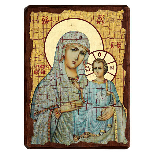 Icona Russia dipinta découpage Madonna di Gerusalemme 24x18 cm 1