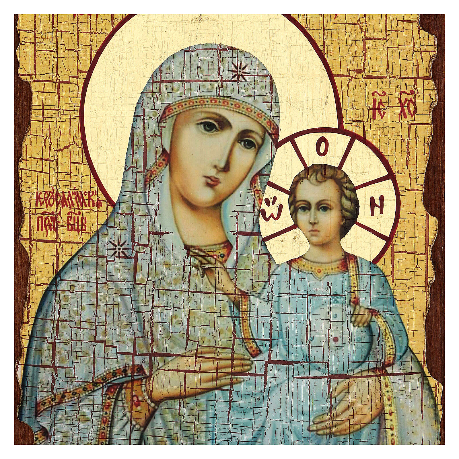 Russian icon decoupage, Our Lady of Jerusalem 24x18 cm 4