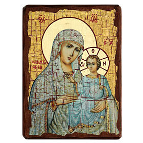 Russian icon decoupage, Our Lady of Jerusalem 24x18 cm s1