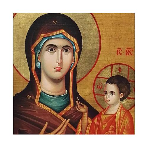 Icona Russia dipinta découpage Madonna Odigitria 24x18 cm 2