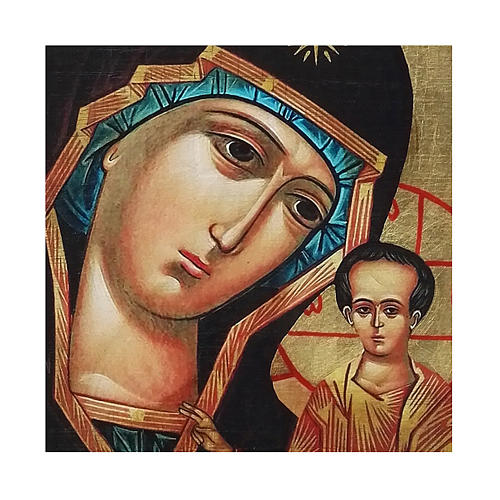Icona russa dipinta découpage Madonna di Kazan 24x18 cm 2