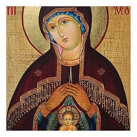 Icona Russia dipinta découpage Madonna dell'aiuto nel parto 18x24 cm s2