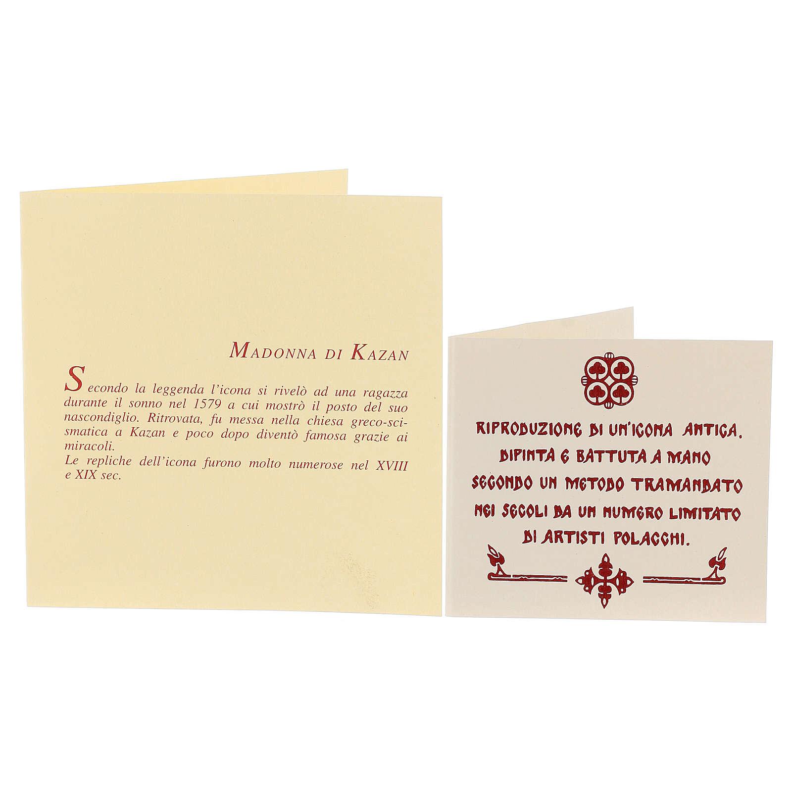 Icône Vierge de Kazan style russe peinte bois tilleul 34x28 cm 4