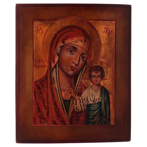 Icona Madonna di Kazan stile russa dipinta legno tiglio 34x28 cm 1