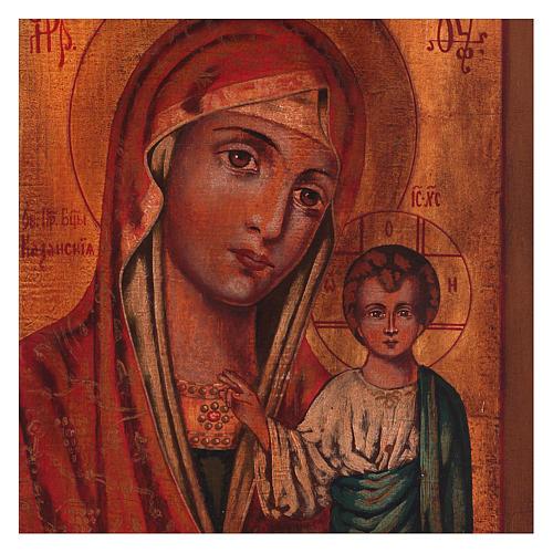 Icona Madonna di Kazan stile russa dipinta legno tiglio 34x28 cm 2
