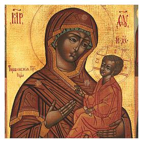 Icona Madonna di Tychvin dipinta legno tiglio 34x28 cm stile Russia antico s2