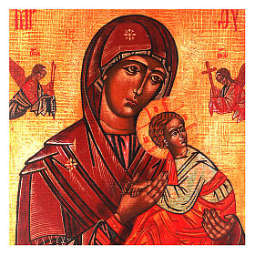 Icon Our Lady of Perpetual Help Russian style painted 34x28 cm s2