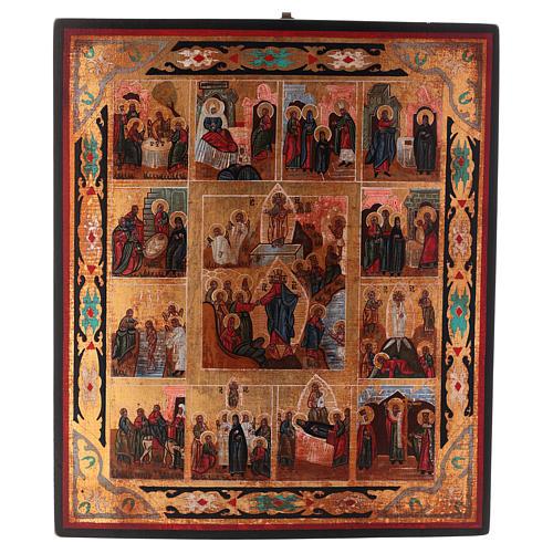 Icona Tutte le Feste dipinta su legno 34x28 cm stile Russia antichizzata 1