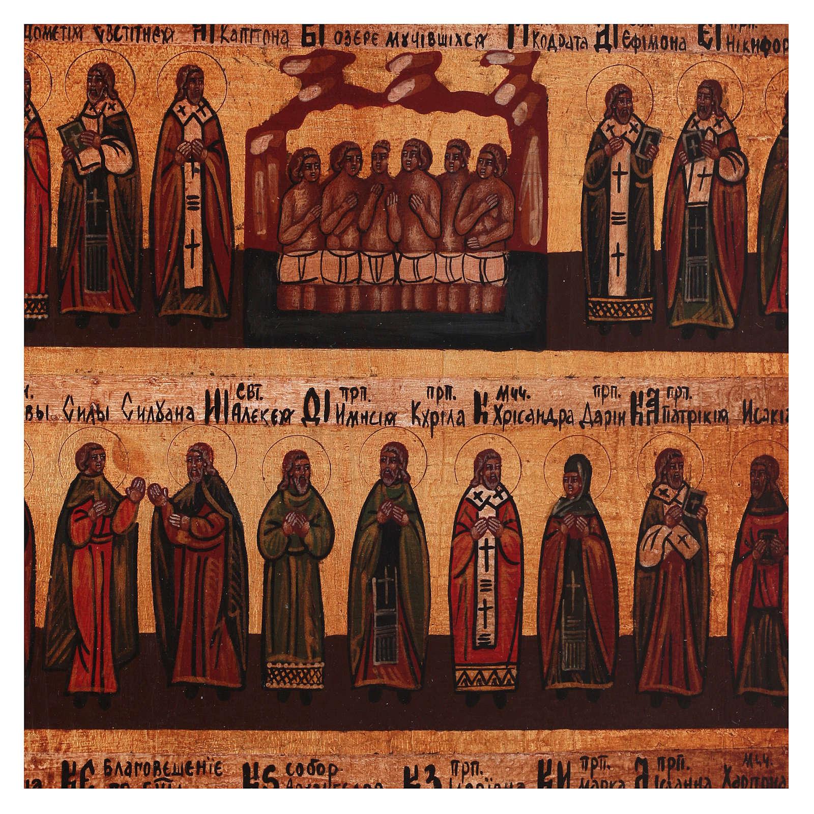 Icona Menologio Marzo dipinta a mano 34x30 cm stile Russia antichizzata 4