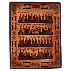 Icona Menologio Marzo dipinta a mano 34x30 cm stile Russia antichizzata s1