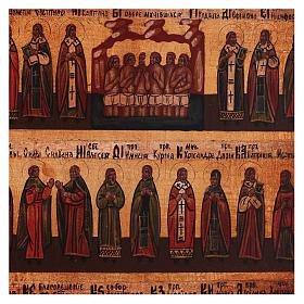 Icona Menologio Marzo dipinta a mano 34x30 cm stile Russia antichizzata s3