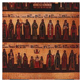 Icona Menologio Marzo dipinta a mano 34x30 cm stile Russia antichizzata s4