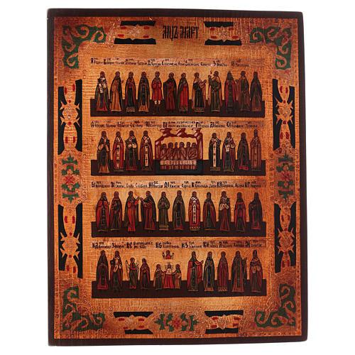 Icona Menologio Marzo dipinta a mano 34x30 cm stile Russia antichizzata 1