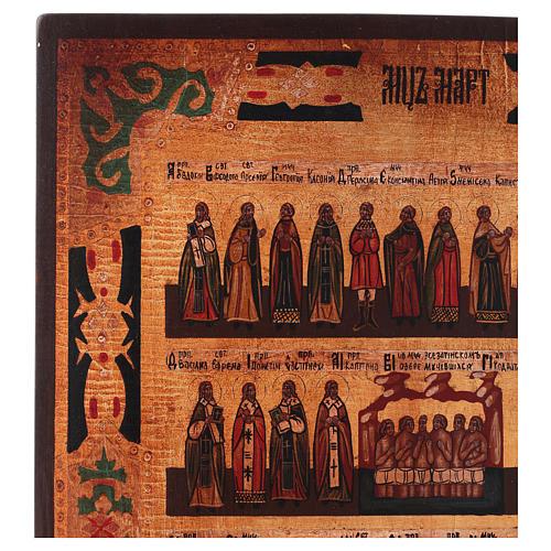 Icona Menologio Marzo dipinta a mano 34x30 cm stile Russia antichizzata 2