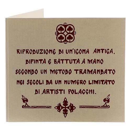 Icona Menologio Marzo dipinta a mano 34x30 cm stile Russia antichizzata 6