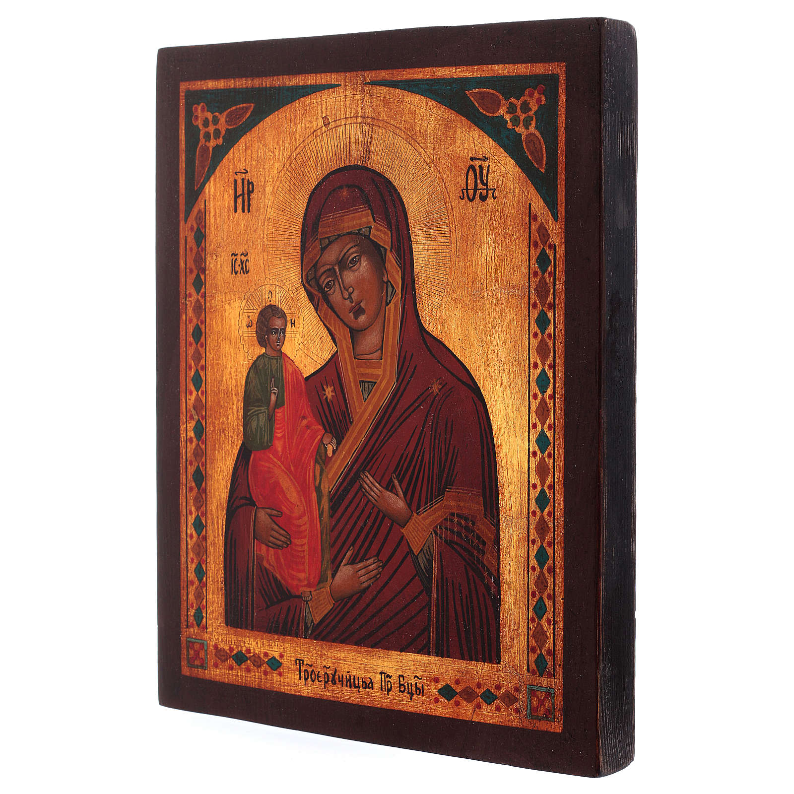 Icona Madonna di Troiensk dipinta a mano 24x20 cm stile russa antichizzata 4