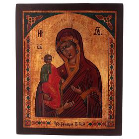 Icona Madonna di Troiensk dipinta a mano 24x20 cm stile russa antichizzata s1