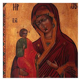 Icona Madonna di Troiensk dipinta a mano 24x20 cm stile russa antichizzata s2