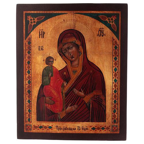 Icona Madonna di Troiensk dipinta a mano 24x20 cm stile russa antichizzata 1