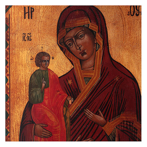 Icona Madonna di Troiensk dipinta a mano 24x20 cm stile russa antichizzata 2