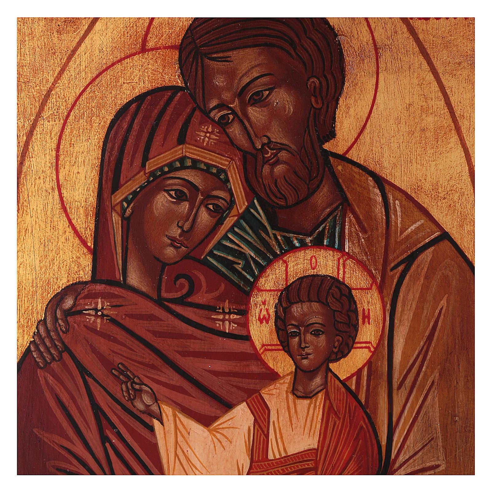 Icône Sainte Famille peinte à la main 24x20 cm style russe ancien 4