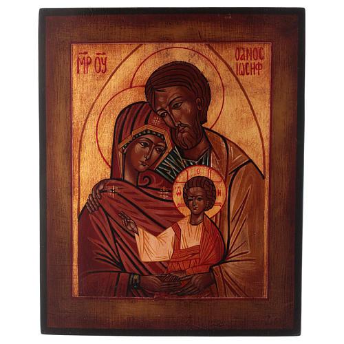 Icona Sacra Famiglia dipinta a mano 24x20 cm stile russa antichizzata 1