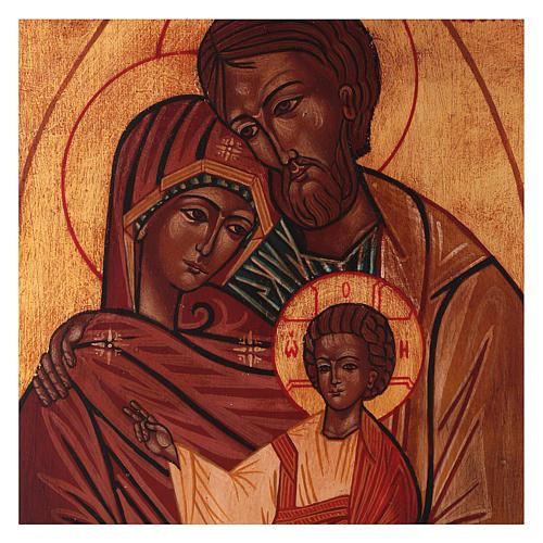Icona Sacra Famiglia dipinta a mano 24x20 cm stile russa antichizzata 2