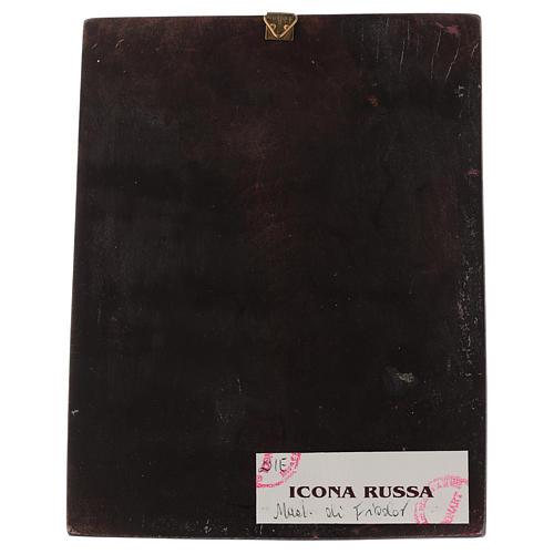 Icône style russe Vierge Feodorovskaya bois tilleul 18x14 cm peinte vieillie 5