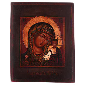 Icône Vierge de Kazan bois tilleul 18x14 cm style russe peinte vieillie s1