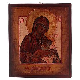 Icône style russe Vierge allaitant peinte vieillie 18x14 cm s1