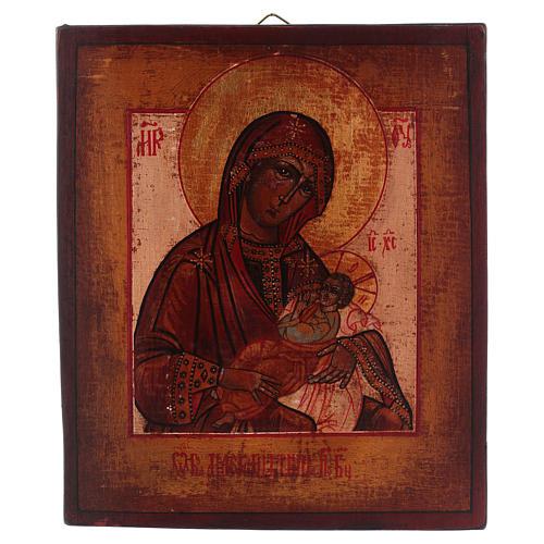 Icône style russe Vierge allaitant peinte vieillie 18x14 cm 1