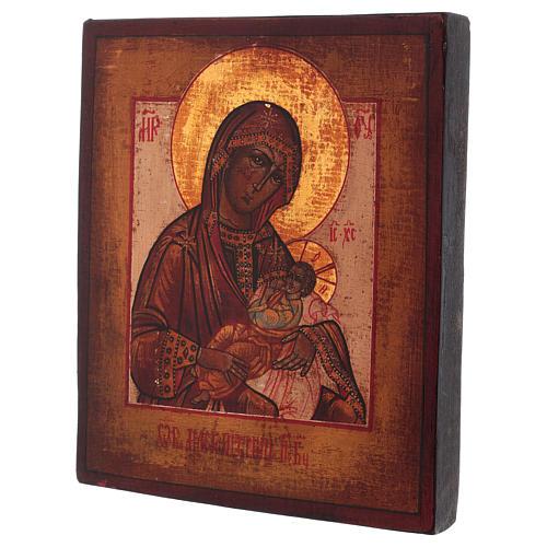 Icône style russe Vierge allaitant peinte vieillie 18x14 cm 3