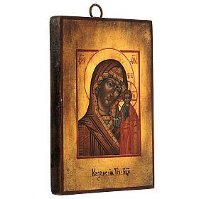 Icona Vergine di Kazan dipinta legno tiglio 18x14 cm stile russo antichizzata s3