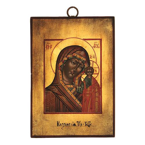 Icona Vergine di Kazan dipinta legno tiglio 18x14 cm stile russo antichizzata 1