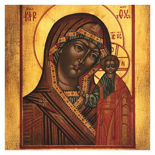Icona Vergine di Kazan dipinta legno tiglio 18x14 cm stile russo antichizzata 2