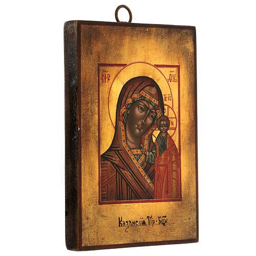 Icona Vergine di Kazan dipinta legno tiglio 18x14 cm stile russo antichizzata 3