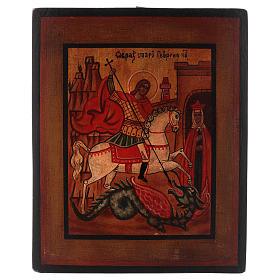 Icône Saint Georges bois de tilleul 18x14 cm style russe vieillie s1
